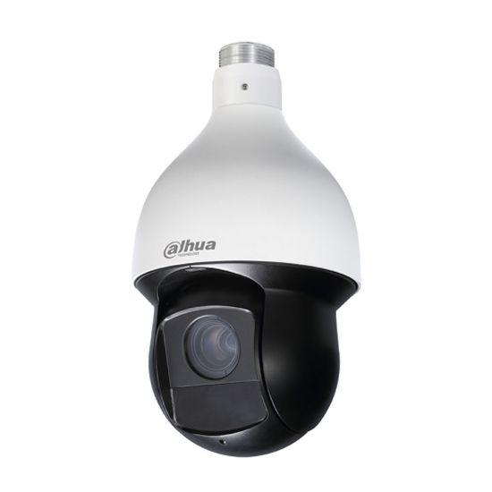 Camera Dahua SD59225I-HC 2.0 Megapixel,