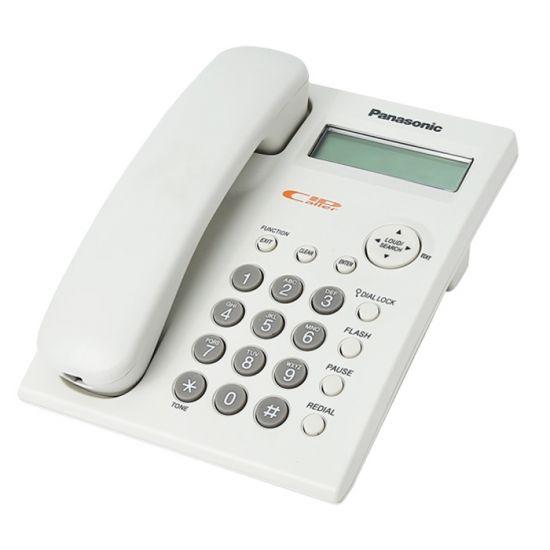 Điện thoại bàn Panasonic KX-TSC11MX có màn hình hiển thị số